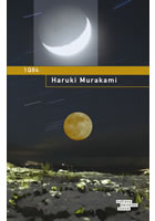 Detail titulu 1Q84: Kniha 1 + Kniha 2