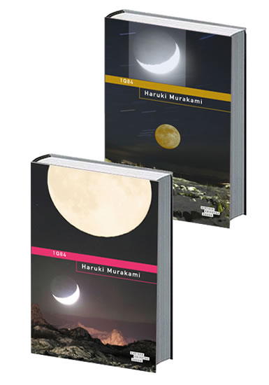 Komplet 1Q84: Kniha 3 + 1Q84: Kniha 1 + Kniha 2