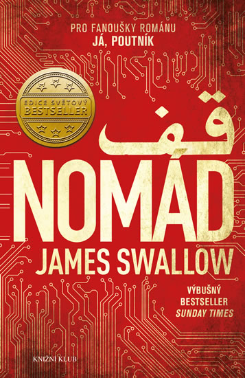 James Swallow - Nomád