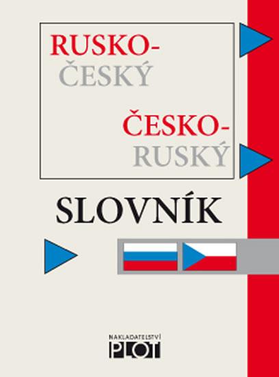 RUSKO-ČESKÝ Č-R SLOVNÍK                                 NS