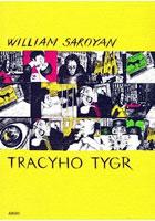 Detail titulu Tracyho tygr