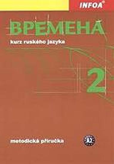 Vremena 2 - metodická příručka
