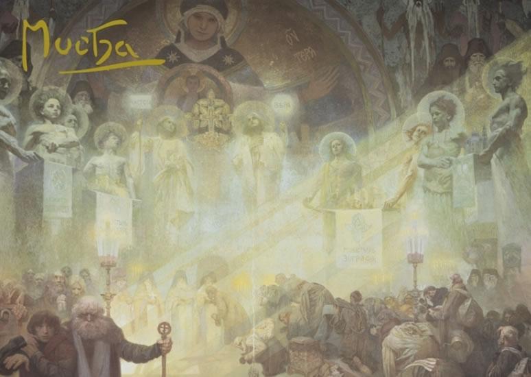 POHLED ALFONS MUCHA — MONT ATHOS (SVATÁ