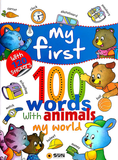 My world - My first 100 words