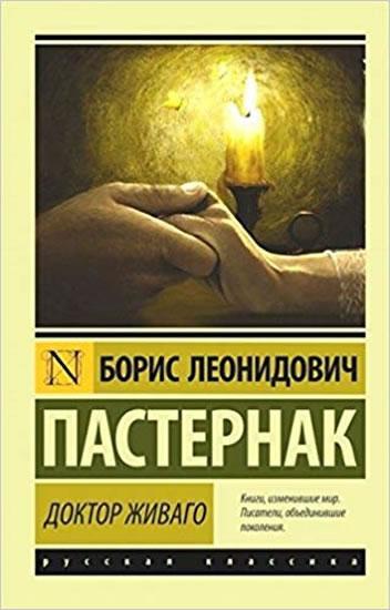Doktor Živago (rusky)