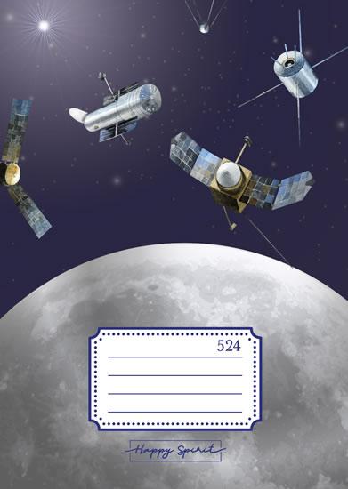 Školní sešit 524 s okrajem Vesmírná družice - Sešity