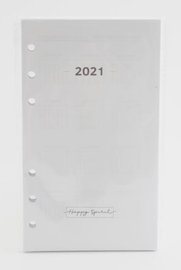 Kalendárium 2021 do diáře UNI M - Designové diáře 2021