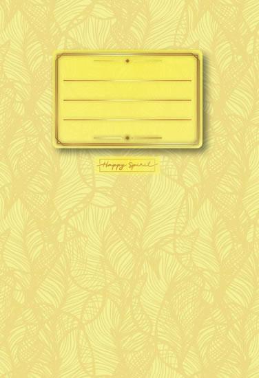 Sešit Pastel žlutý A5 - Sešity