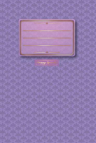 Sešit Pastel fialový A5 - Sešity