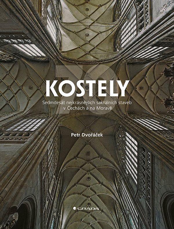 KOSTELY/GRADA